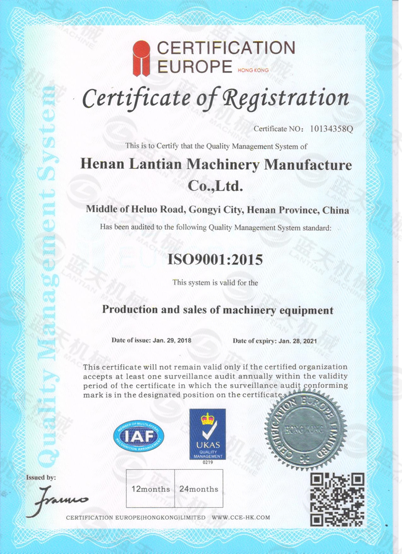 ISO High Quality Certification